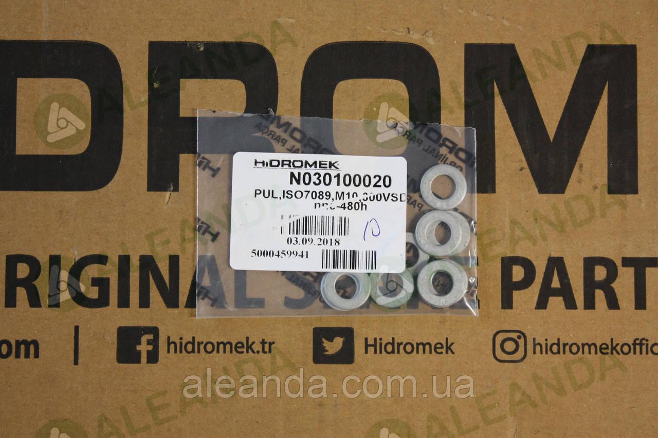 N030100020 шайба кріплення підножки кабіни Hidromek