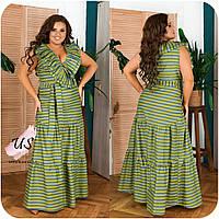 Летнее длинное батальное коттоновое платье-сарафан в полоску.  цвета!