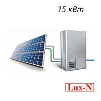 """Мережева сонячна електростанція 15 кВт, 380 В, під """"зелений тариф"""" (комплект обладнання)"""