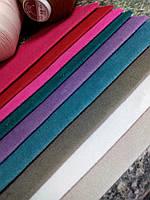 Ткань мебельная велюровая Бланка