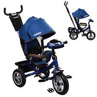 Велосипед детский трехколесный (M 3115HA-11)