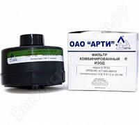 Фильтр комбинированный марки К2Р3D ИЗОД