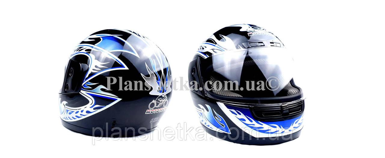 Шлем для мотоцикла Hel-Met WLT 106 черный с синим