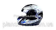 Шлем для мотоцикла Hel-Met WLT 106 черный с синим, фото 2