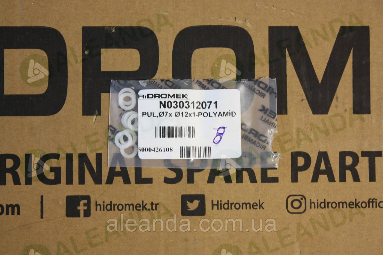 N030312071 шайба кріплення ручки блокиратора ричага Hidromek