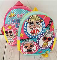 Детский рюкзак LOL (00203) Голубой