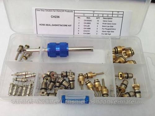 Набор ниппелей для сервисных портов автокондиционеров СН-236