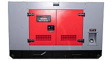 Генератор дизельный Vitals Professional EWI 20-3RS.90B (22 кВт, электростартер, 1/3 фазы, ATS)