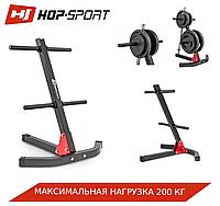 Cтойка под диски Hop-Sport HS-1005A