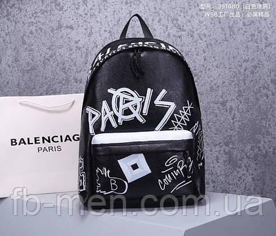Рюкзак черный Balenciaga разрисованный белыми графити мужской женский под заказ 10-15 дней