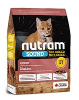 Корм холистик NUTRAM Sound Balanced Wellness Kitten 5.4 кг для котят всех пород