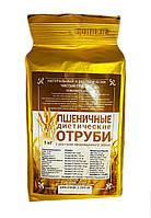 Отруби Пшеничные с ростком пророщенного зерна 1 кг
