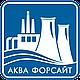 """ООО """"АКВА ФОРСАЙТ"""""""