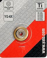 Ролик для плиткореза Yato 22х11 мм YT-3714