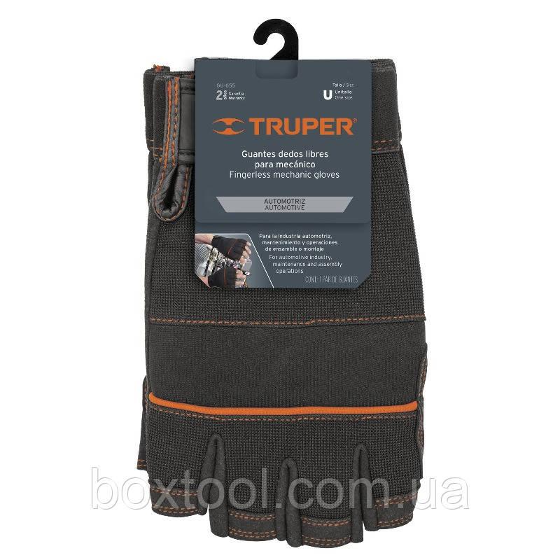 Перчатки Truper GU-655