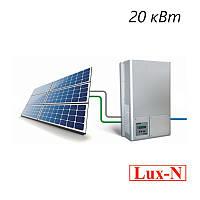 """Мережева сонячна електростанція 20.15 кВт, 380 В, під """"зелений тариф"""" (комплект обладнання)"""