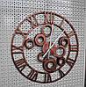 """Часы настенные """" Пики"""" старая медь., фото 6"""
