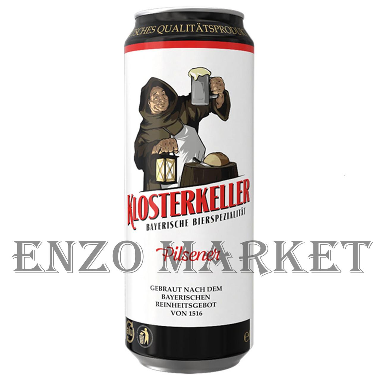 Пиво Klosterkeller Pils светлое, 0,5 литра