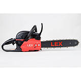 Бензопила LEX LX45, фото 9
