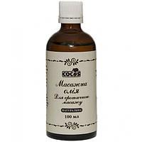 Масcажное масло Cocos Для эротического массажа натуральное 100 мл