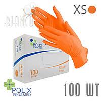 Перчатки Polix нитриловые (100шт), Orange/ Оранжевые. Размер: XS
