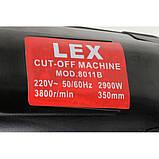 Монтажная пила по металу LEX 8011В, фото 9