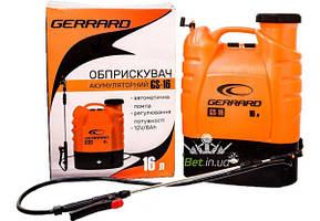 Обприскувач акумуляторний Gerrard 16l 8Ah