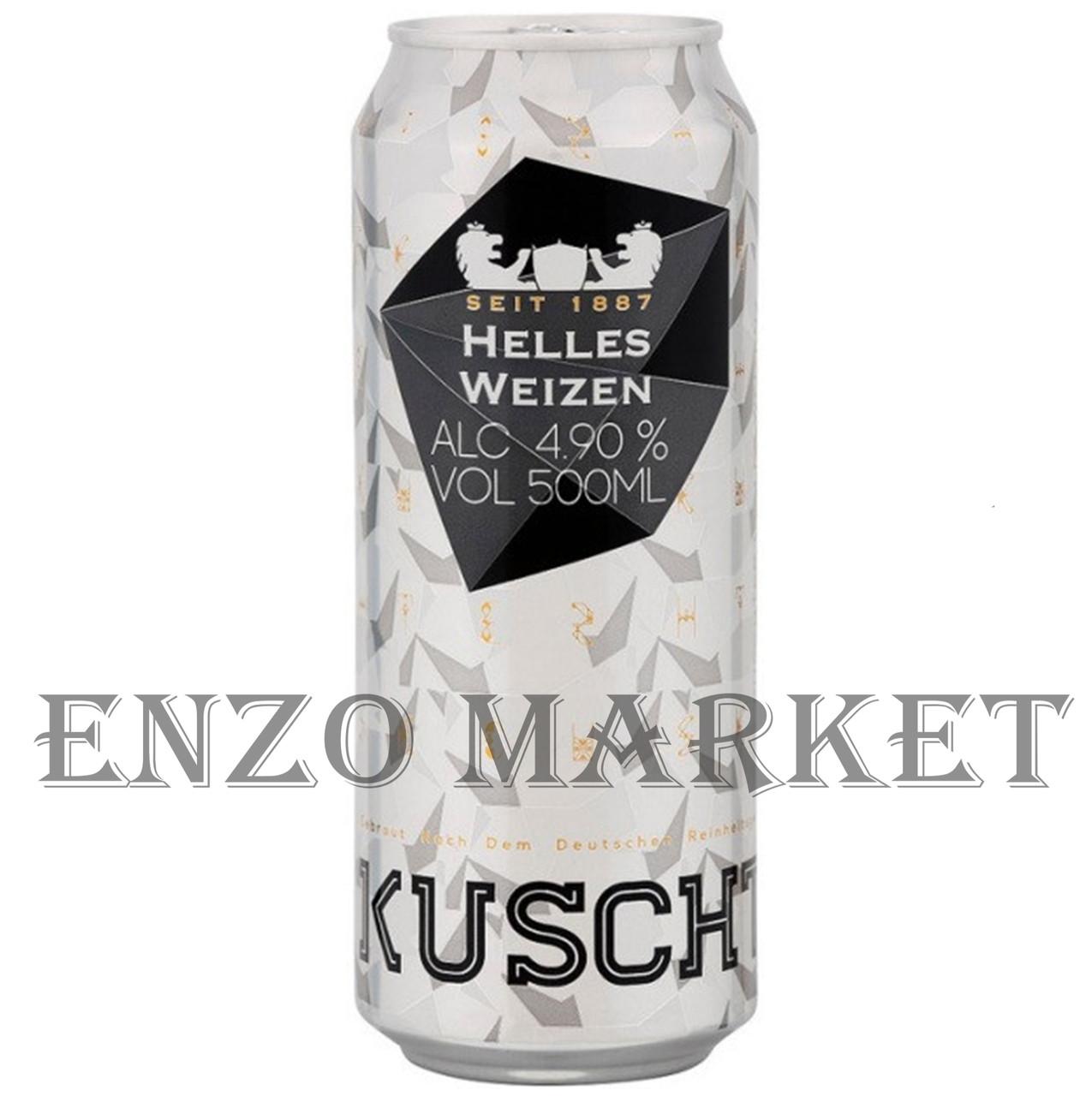 Пиво Kuschter Helles Weizen светлое, 0,5 литра