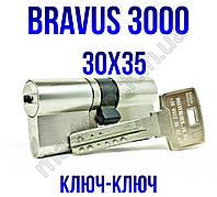 Цилиндр Abus Bravus 3000MX 65мм (30x35) ключ-ключ МОДУЛЬНЫЙ