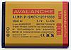Samsung C5212 Аккумуляторная батарея  Avalanche B100 B200 C3212 C3300 C5130 E1130 E2120 E2121
