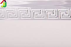 Лента декоративная 50мм  Бленда для потолочного карниза КСМ Меандр серебро