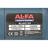 Кутова шліфувальна машина Al-FA ALAG860 1300W, фото 10