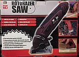 Універсальна пила Rotorazer Saw, фото 6