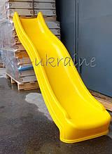 Горка пластиковая Hapro 2.2 метра жёлтая