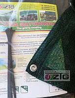 Сетка усиленная 70% 3х2 м, с люверсами без тесьмы, цвет темно-зеленый