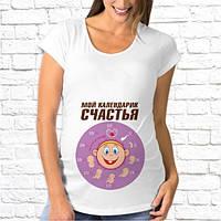 """Футболка для будущей мамы с принтом """"Мой календарик счастья"""""""