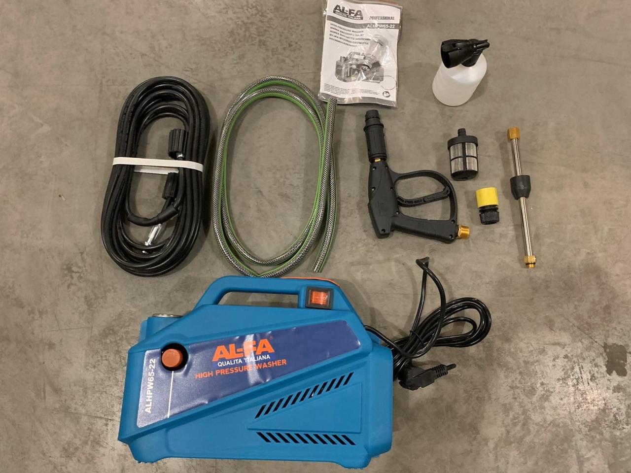 Мийка високого тиску AL-FA ALHPW65-22 2200W