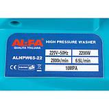 Мийка високого тиску AL-FA ALHPW65-22 2200W, фото 9