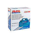 Мийка високого тиску AL-FA ALHPW65-22 2200W, фото 10