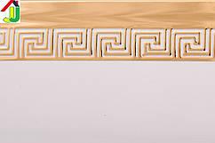 Лента декоративная 50мм  Бленда для потолочного карниза КСМ Меандр золото