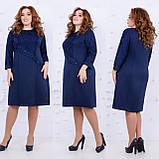 Платье нарядное, красивое, приталенного кроя с кружевом, р.54,56,58,60 062Й, фото 2