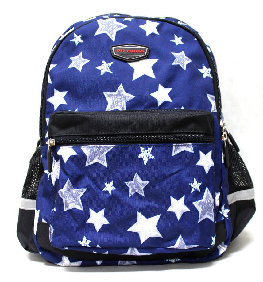 Рюкзак ортопедический школьный, Dr.Kong Z1116011D, синий, размер S