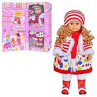 Интерактивная кукла Ангелина, умеет говорить, ходить, сенсорные ручки 1050253 R/MY 052