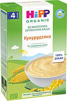 Каша безмолочная органическая Кукурузная, 4+ мес, хипп hipp,200 г