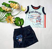 """Комплект для мальчика с шортами  """"КРУИЗ"""", фото 1"""