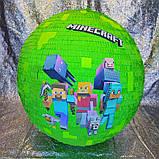 Велика VIP Піньята ПРЕМІУМ Якості. MineCraft МайнКрафт Є розміри., фото 8