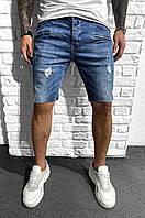 Чоловічі джинсові шорти сині Black Island 5237-3407, фото 1
