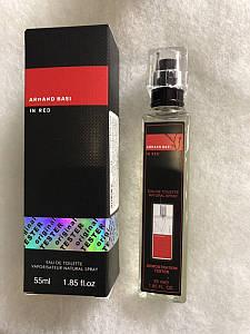 Armand Basi In Red - Travel Spray 55ml #B/E