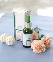 Подтягивающая (лифтинг) сыворотка Green Pharm cosmetic, 30 мл