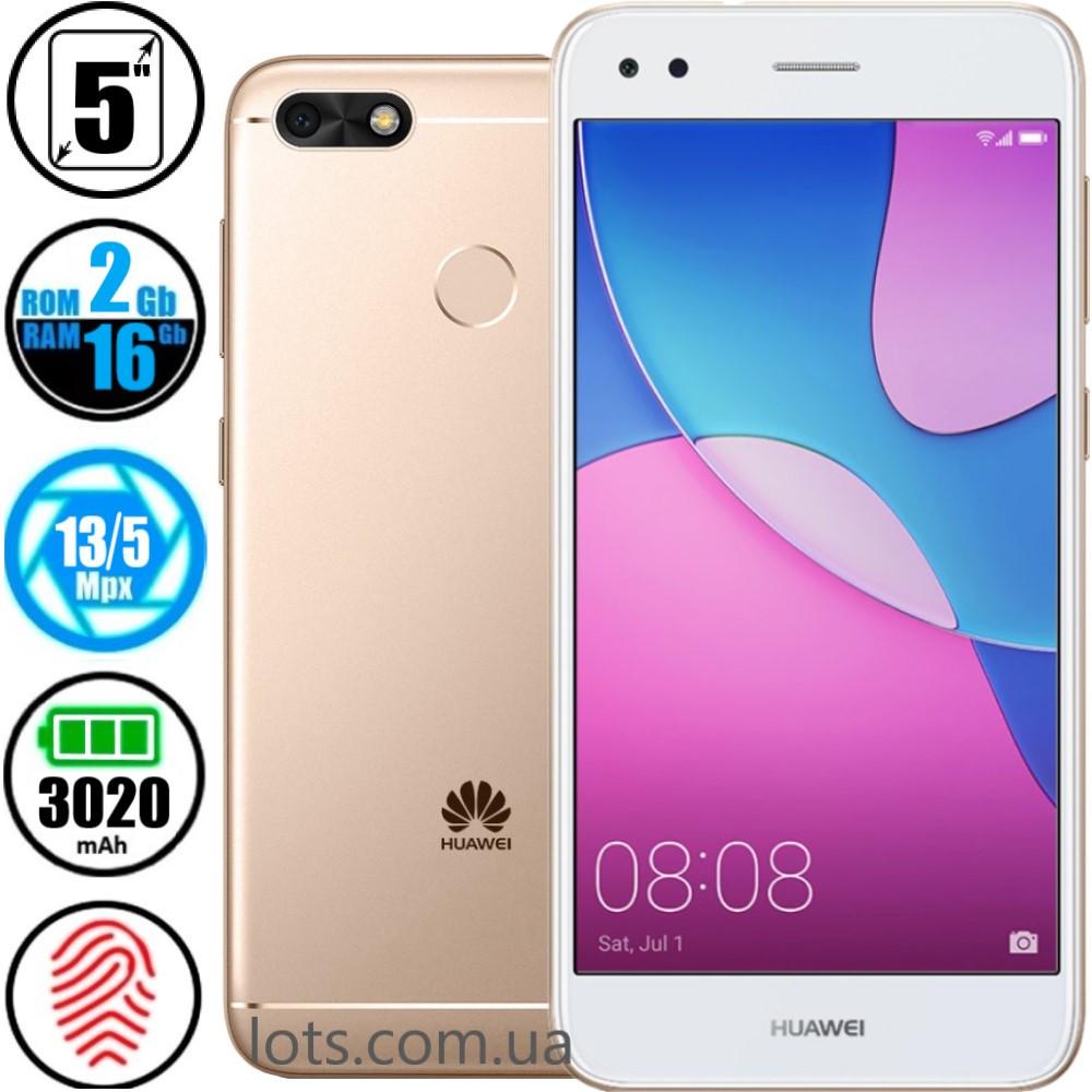 Смартфон Huawei Nova Lite (2/16Gb) Gold - Оригинал + Подарок Защитное Стекло